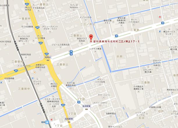 ほっぷ・すてっぷ東海地図